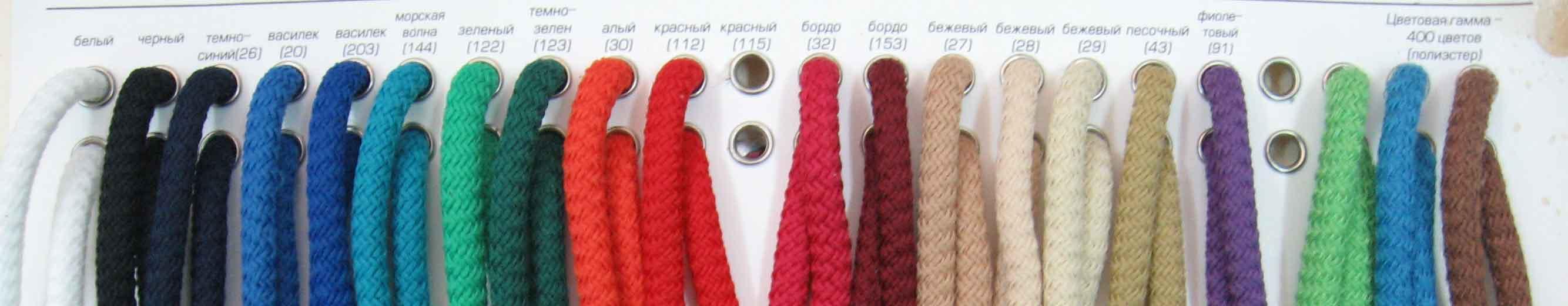 Шнур капроновый для плетения и вязания. - Ярмарка Мастеров 31